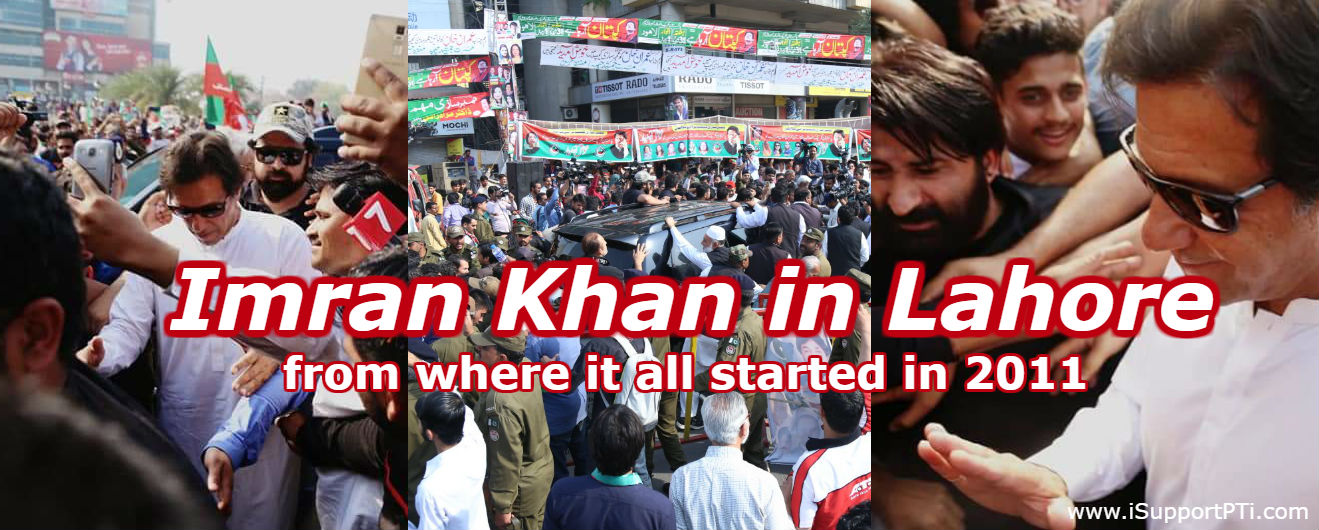 Imran Khan in Lahore from where it all started in 2011
