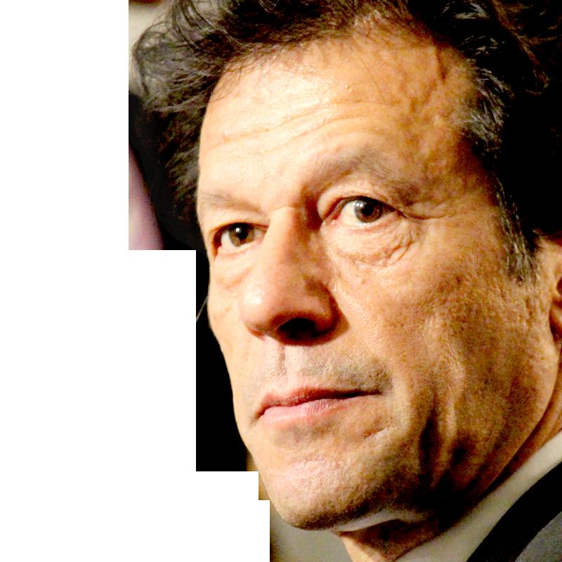 imran khan transparent background images