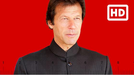 Download Imran Khan High Resolution HD photos -
