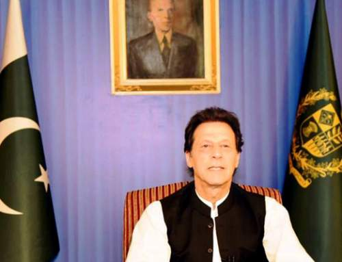 Prime Minister Pakistan Imran Khan's First Address to the Nation & Public Reaction