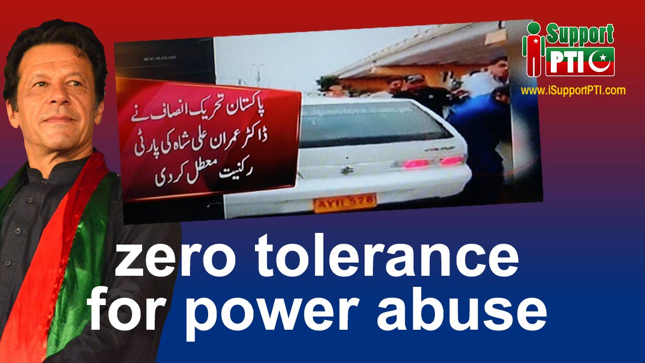 PTI shows zero tolerance for power abuse – suspends PTI membership of elected MPA in Karachi for slapping a citizen