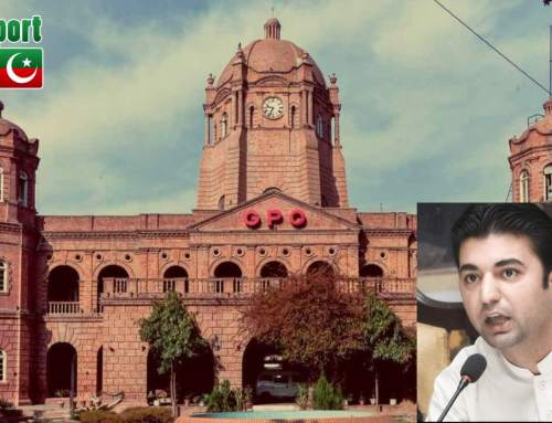 Record-breaking revenue increase in Pakistan Post just in a few months under PTI government – confirms Federal Minister Murad Saeed